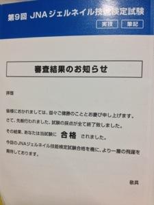 20140119-001923.jpg
